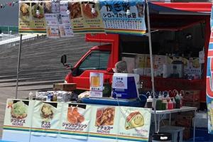 タコス・タコライス専門店 TacoSmile