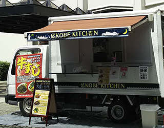 神戸キッチン